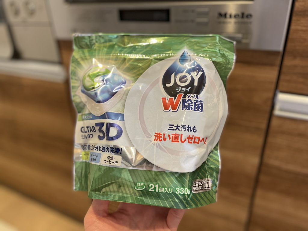 JOYジョイW除菌|ジェルタブ